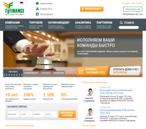fxfinance обзор брокера