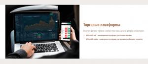 торговые платформы myteamfx