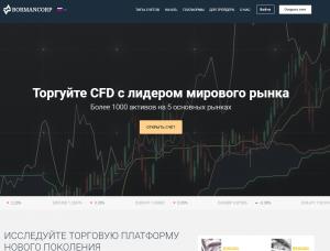 BormanCorp сайт и обзор брокера