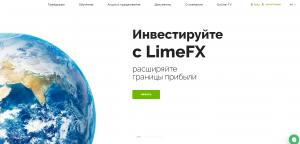 рецензия на брокера limefx