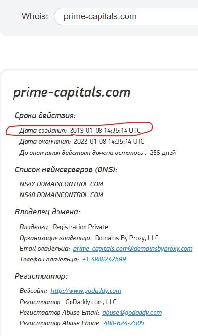 Юридическая информация о Prime Capitals